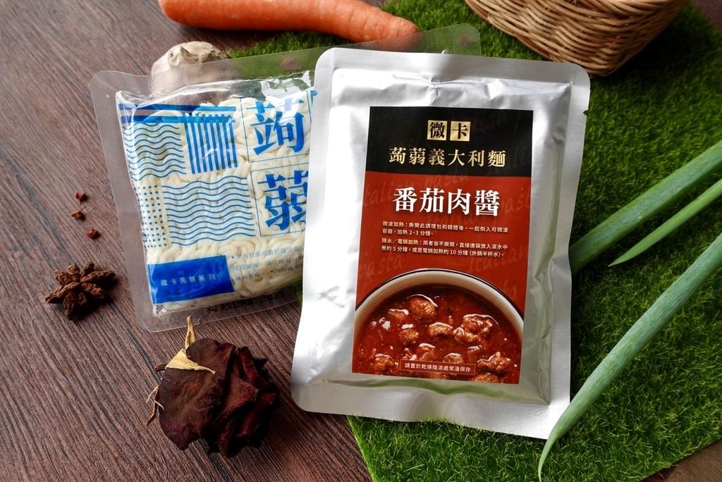 iFit番茄肉醬蒟蒻義大利麵團購.jpg