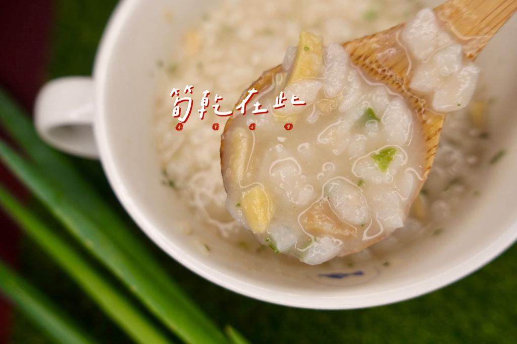 iFit糙米粥.JPG