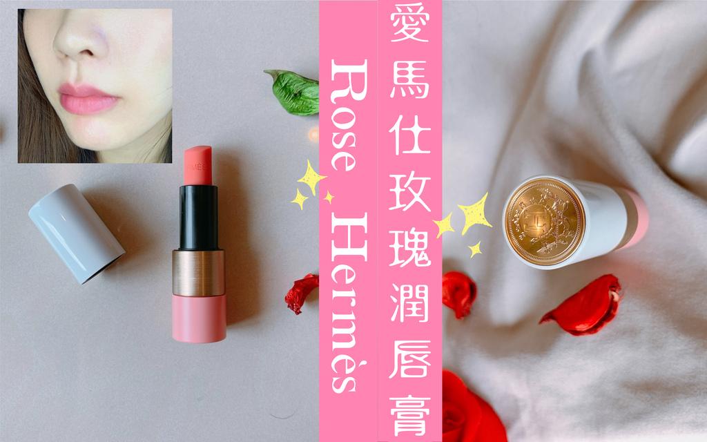 hermes rose cover.jpg