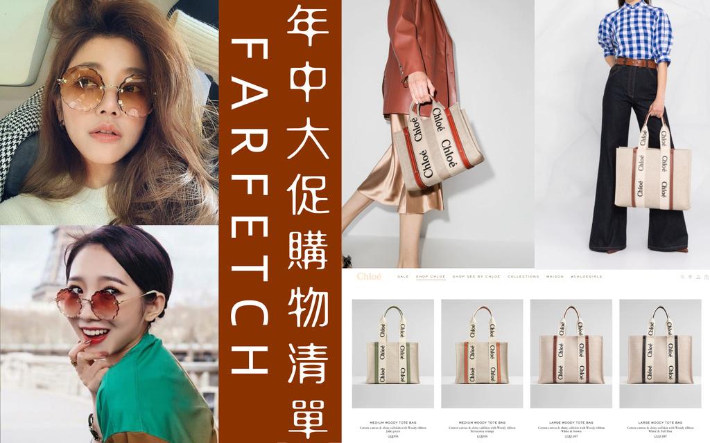 Farfetch cover (1).jpg