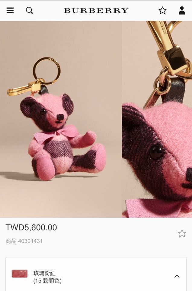 2017Burberry Thomas熊價格.jpeg