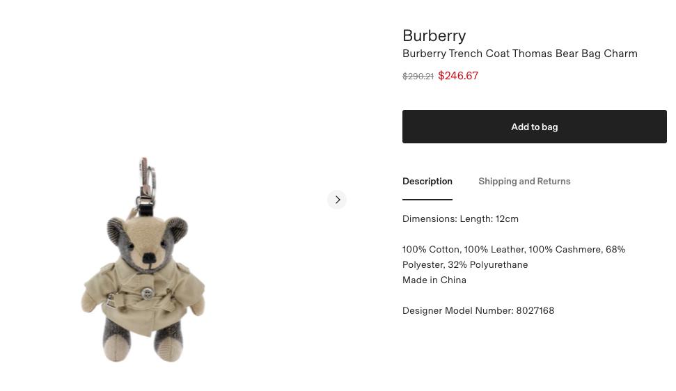 Burberry風衣造型Thomas泰迪熊吊飾.png