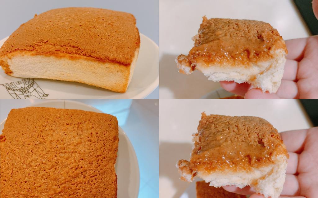 peanut toast.jpg
