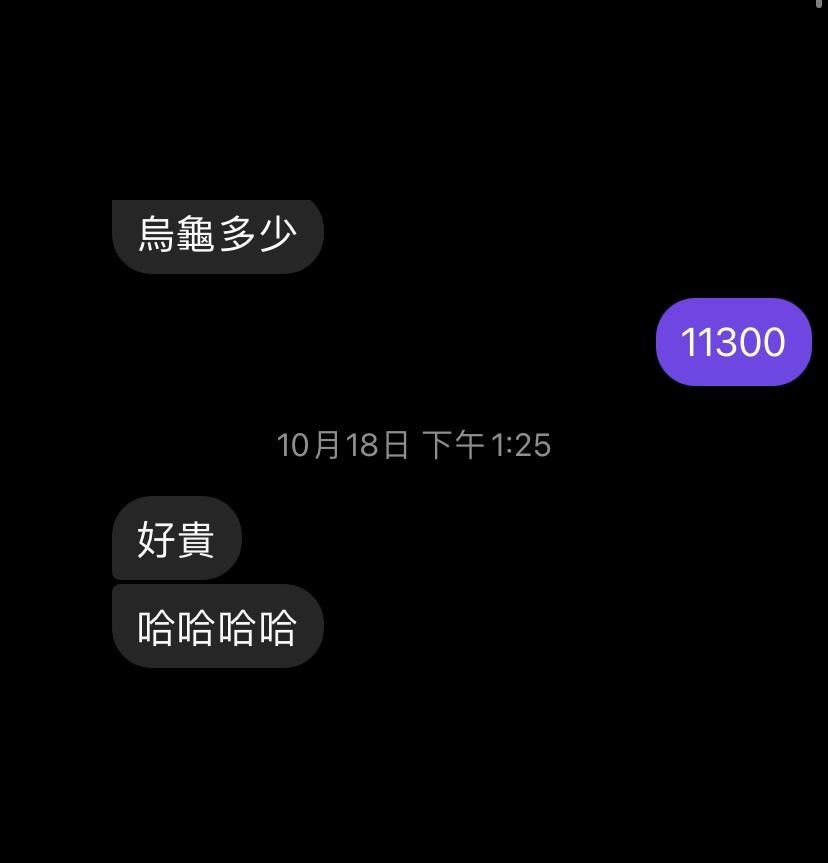 愛馬仕小h展.jpg