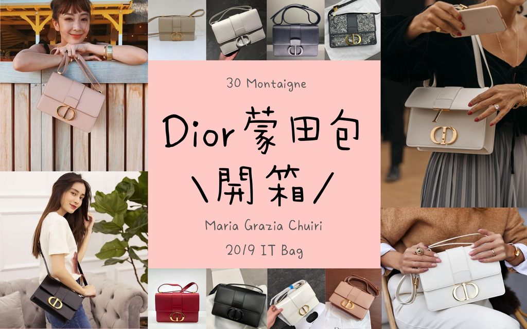 Dior Cover (1).png