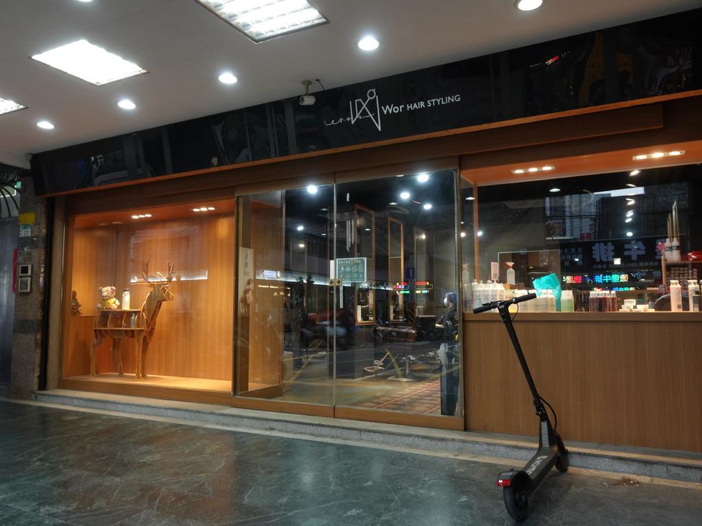 Wor hair髮廊.JPG