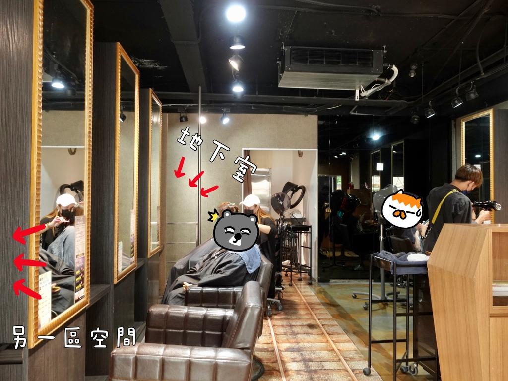 Wor髮廊環境.JPG