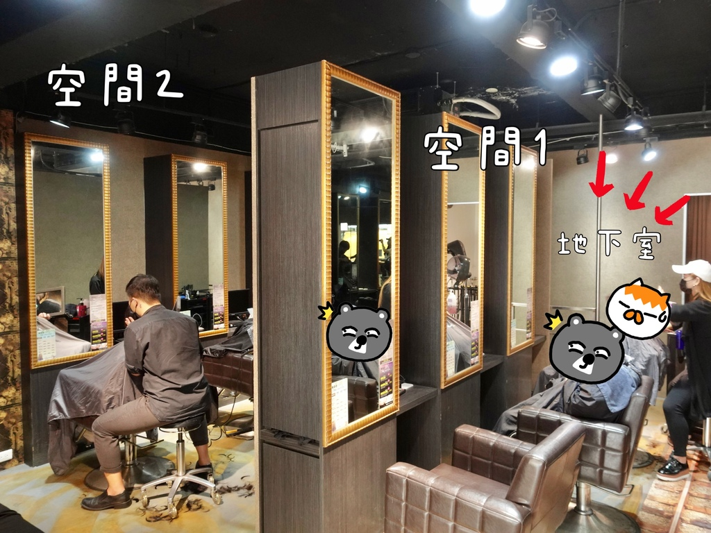 Wor Hair髮廊室內環境.JPG