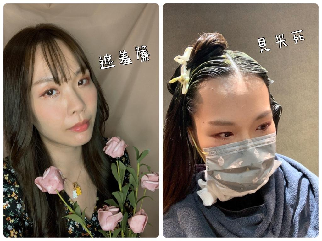 Wor Hair髮廊剪法.JPG