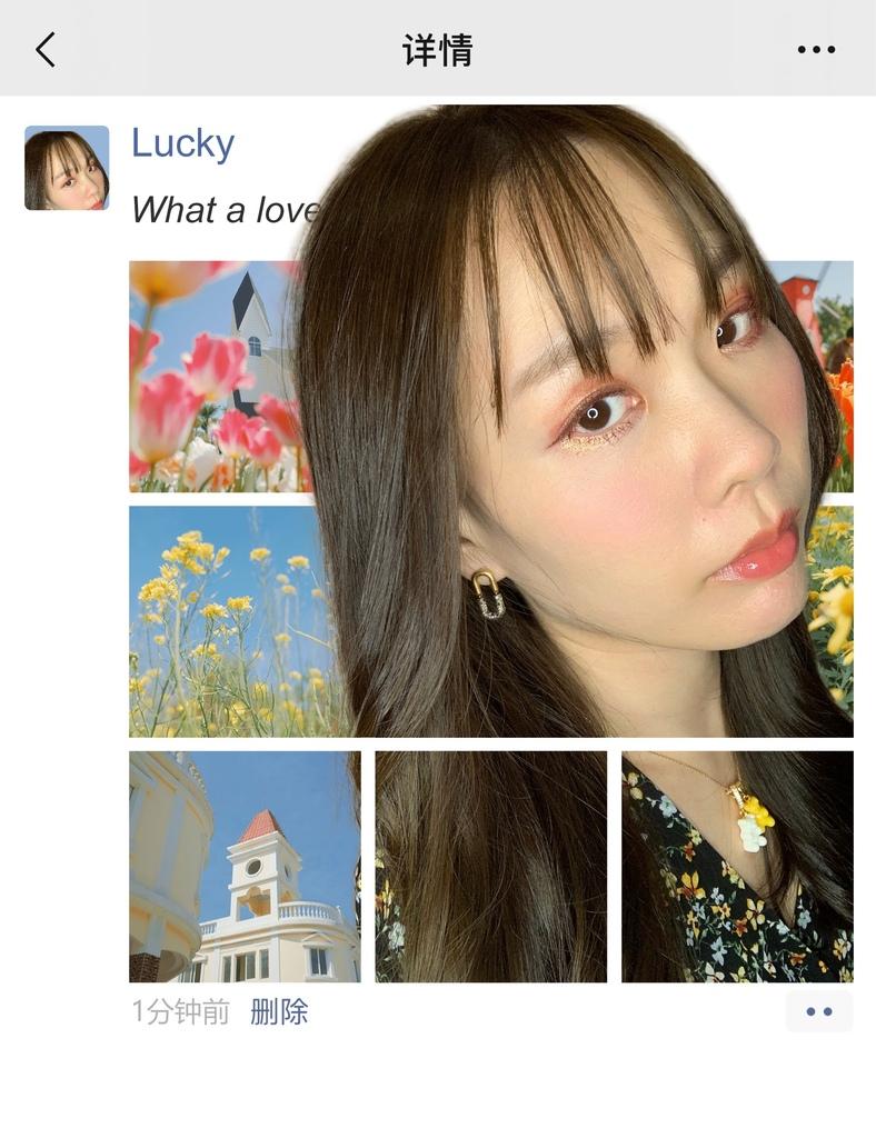 板橋美髮造型.JPG