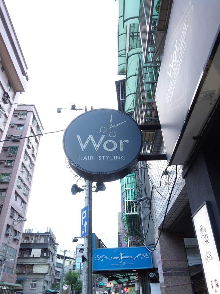 Wor hair新埔店位置.JPG