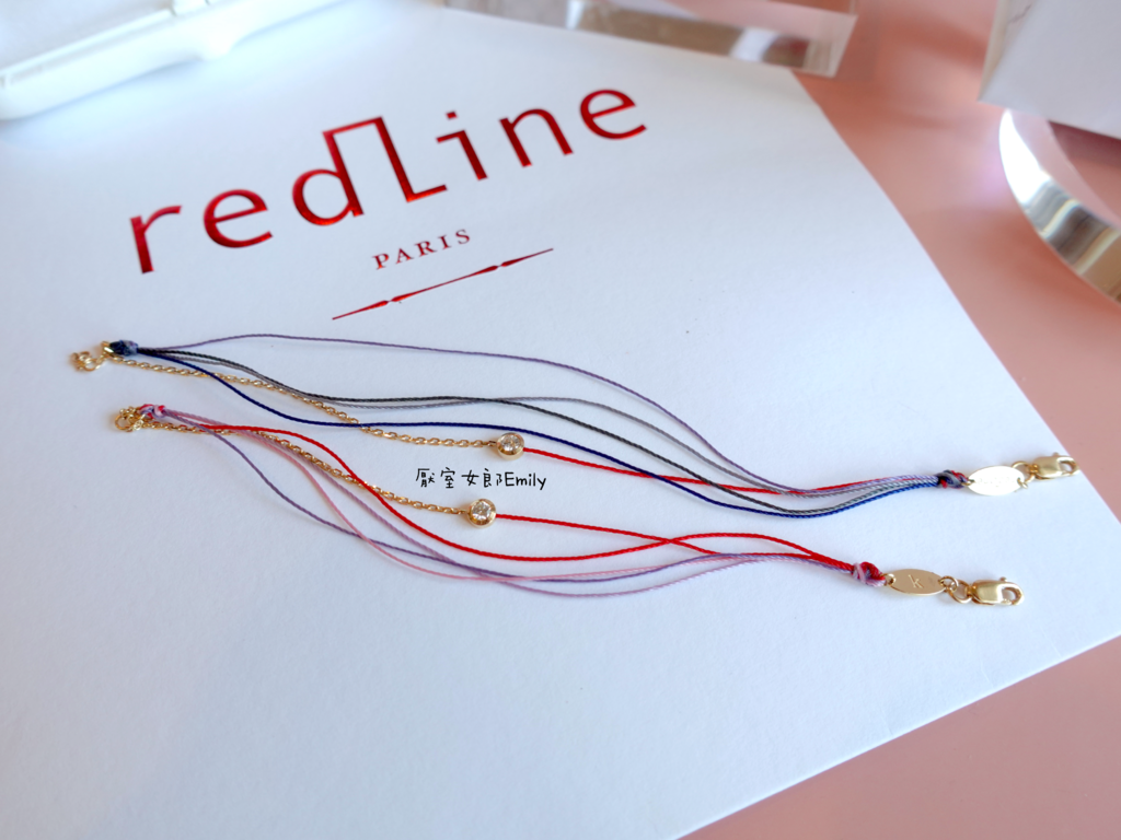 redline手鍊.png