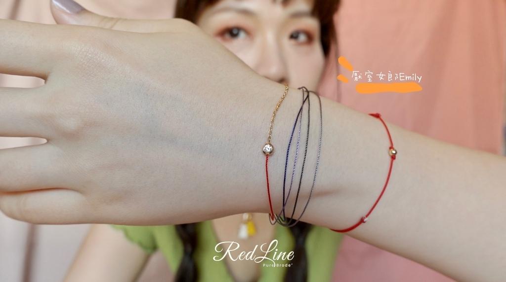 Redline特殊款.JPG