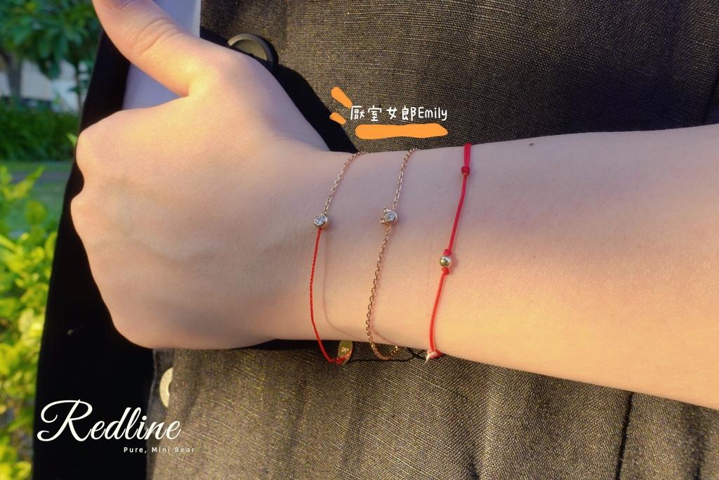 redline小紅繩.JPG