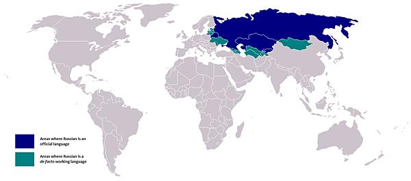 LanguageMapRussian.png