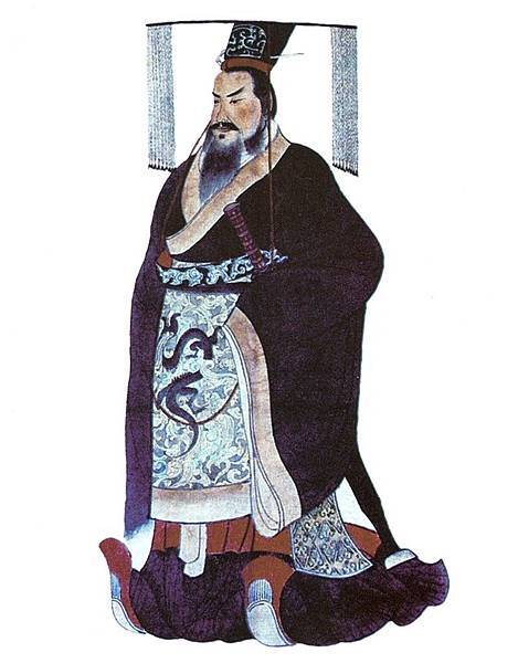 Qinshihuang.jpg