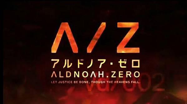 ALDNOAH ZERO.jpg