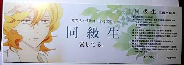 DSC_0036.JPG