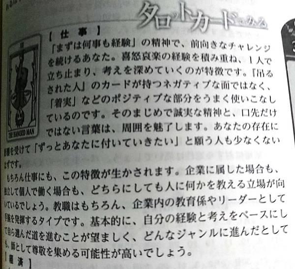DSC_0167.JPG