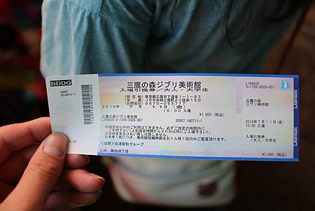 Japan_1127.JPG