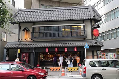 Japan_1223.JPG