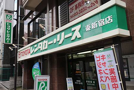 Japan_1254.JPG