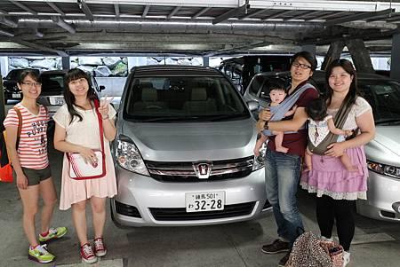 Japan_1304.JPG