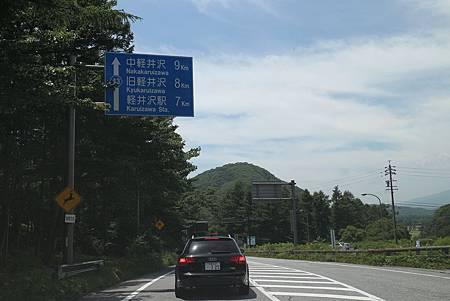 Japan_1299.JPG