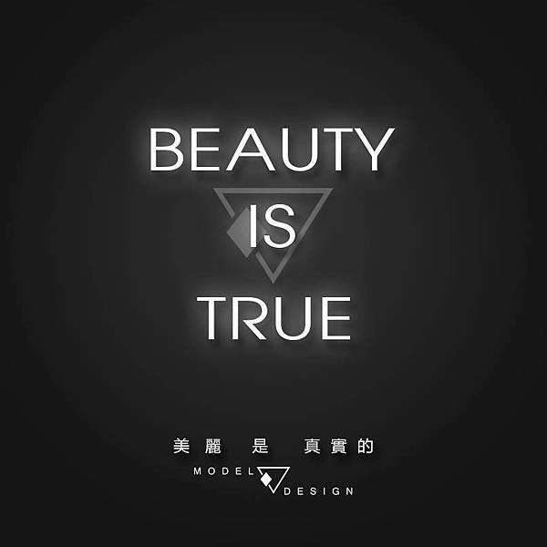 在這裡,美麗是真的!