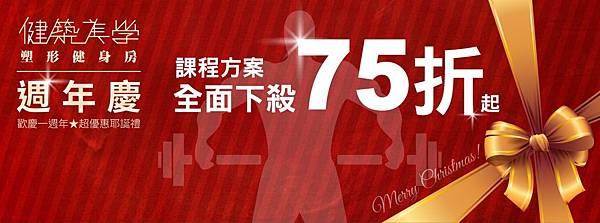 週年慶活動_267.jpg