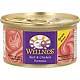 wellness-牛肉雞肉