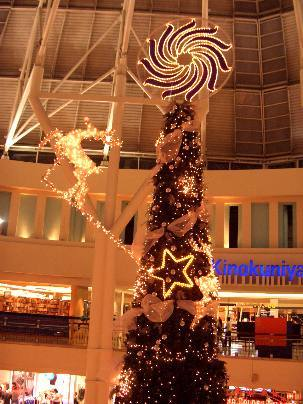 首都聖誕行