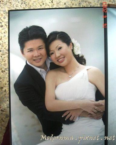 Yuen's.JPG