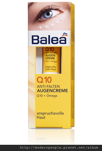 Balea Q10抗皺保濕眼霜/15ML
