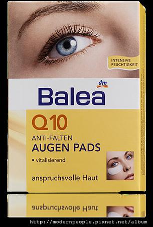 Q10 抗皺保濕眼瞙