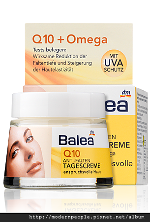 Balea Q10抗皺保濕日霜 /50ML