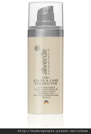 alverde-4in1-color-and-care-foundation
