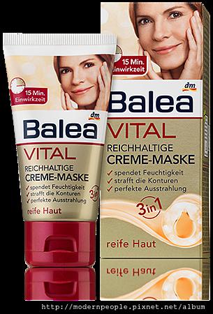 bild-balea-aufbauende-maske-data