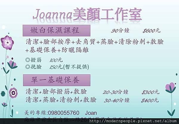 joanna1.jpg