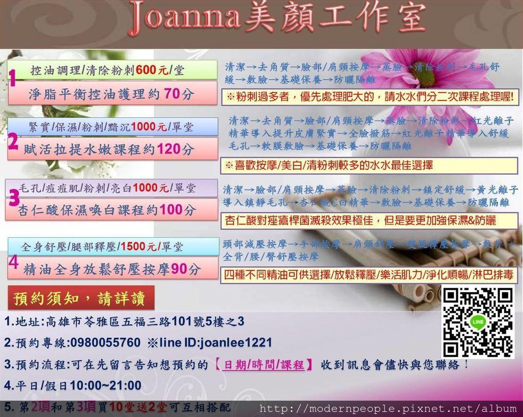 Joan11.jpg