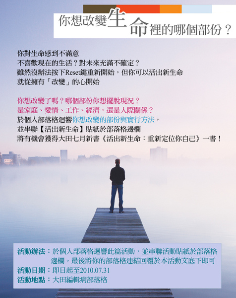 04life-2.jpg