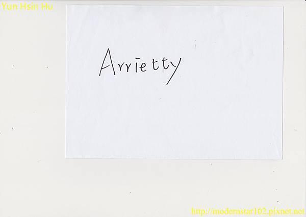 ArruietySCN_0003