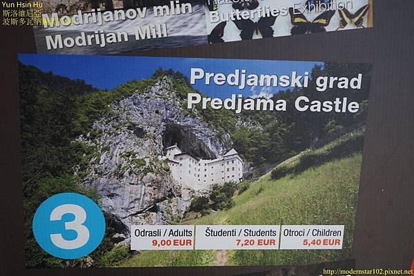1031012波斯多瓦納鐘乳石洞DSC09967 (1024x683)