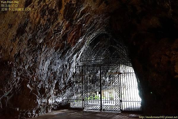 1031012波斯多瓦納鐘乳石洞DSC00801 (1024x683)