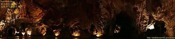 1031012波斯多瓦納鐘乳石洞DSC00725 (1024x232)