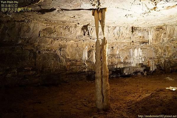 1031012波斯多瓦納鐘乳石洞DSC00616 (1024x683)