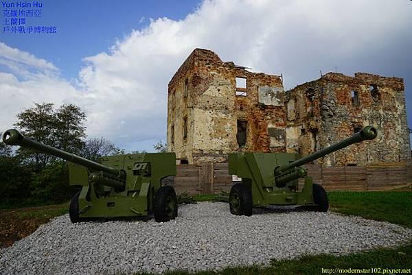 1031014戶外戰爭博物館DSC01853 (640x427) (640x427)