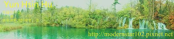 1031014-16湖DSC02920 (640x145)