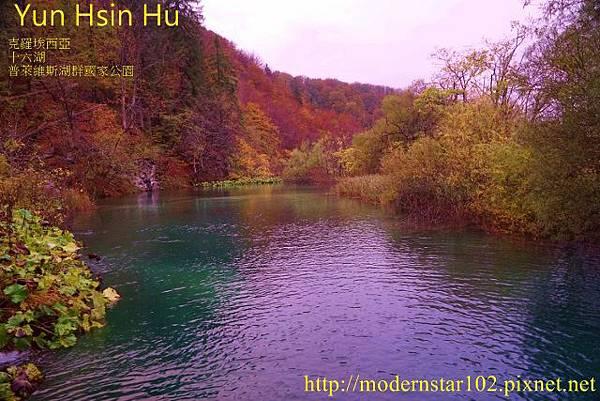 1031014-16湖DSC02922 (640x427)