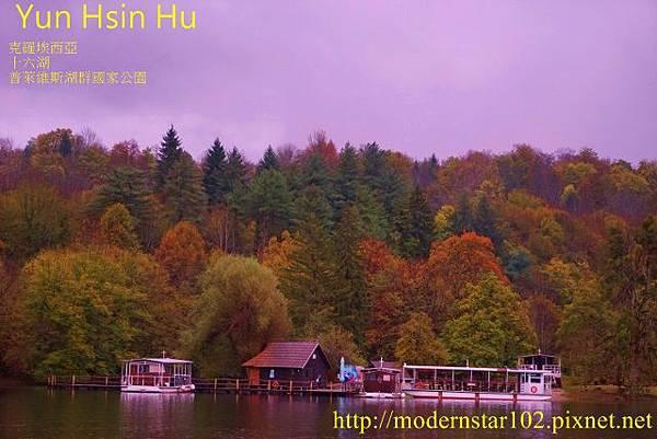 1031014-16湖DSC02947 (640x427)